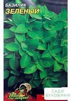Базилик 'Зеленый ' (Большой пакет) ТМ 'Весна' 1.5г