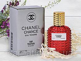Тестер Chanel Chance Eau Tendre Vip (Шанель Тэндр) 60 мл