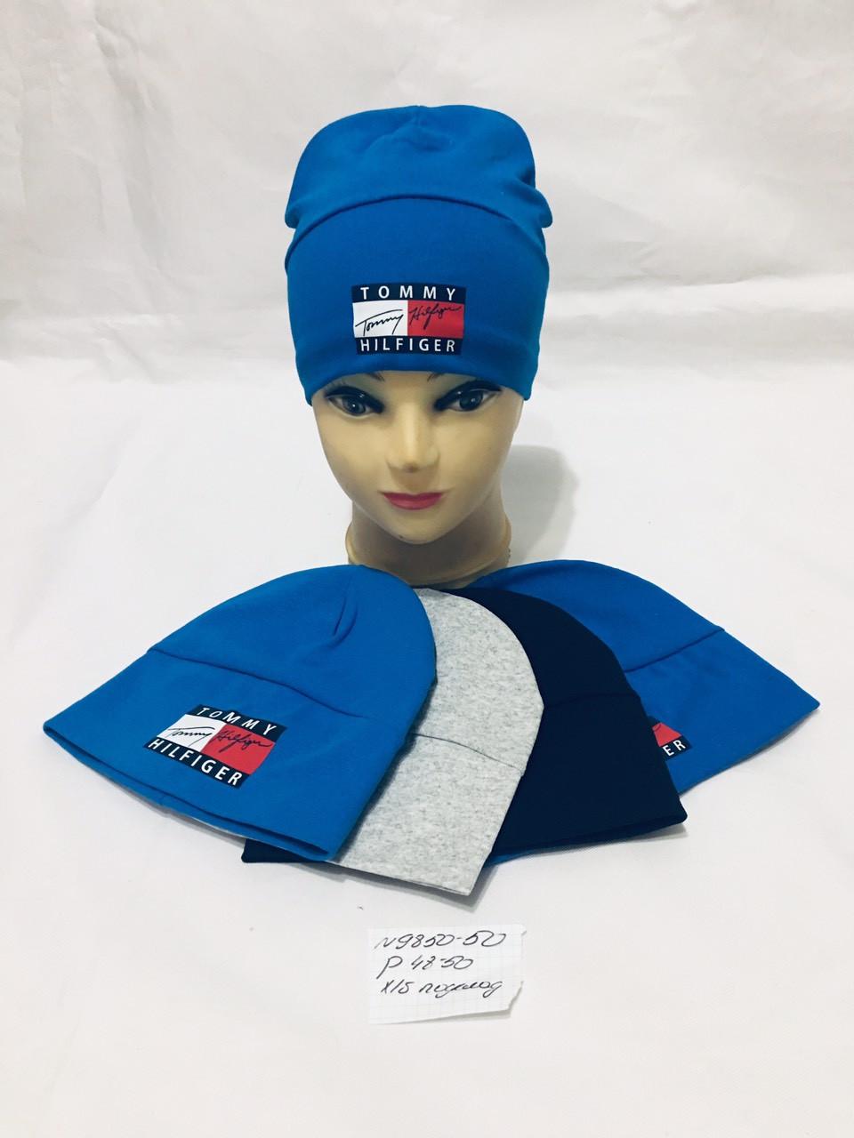 Детская шапка оптом для мальчика, р. - 48-50, Х/Б подкладка
