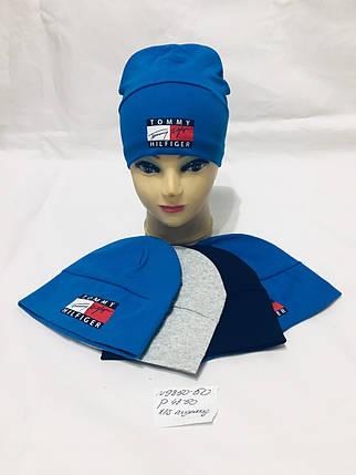 Детская шапка оптом для мальчика, р. - 48-50, Х/Б подкладка, фото 2