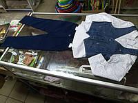 Костюм детский тройка с жилеткой р.98 - 128