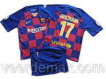 Детская футбольная форма Барселона ( Гризманн) сезона 2019/20 + гетры в подарок