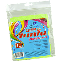 Серветка мікрофібра «Freepack» універсальна 30х30см -1шт (1ящ/50шт)