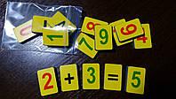 Набор магнитных цифр и знаков