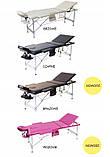 Массажные столы трехсегментные Алюминиевые, Однотонные, фото 2