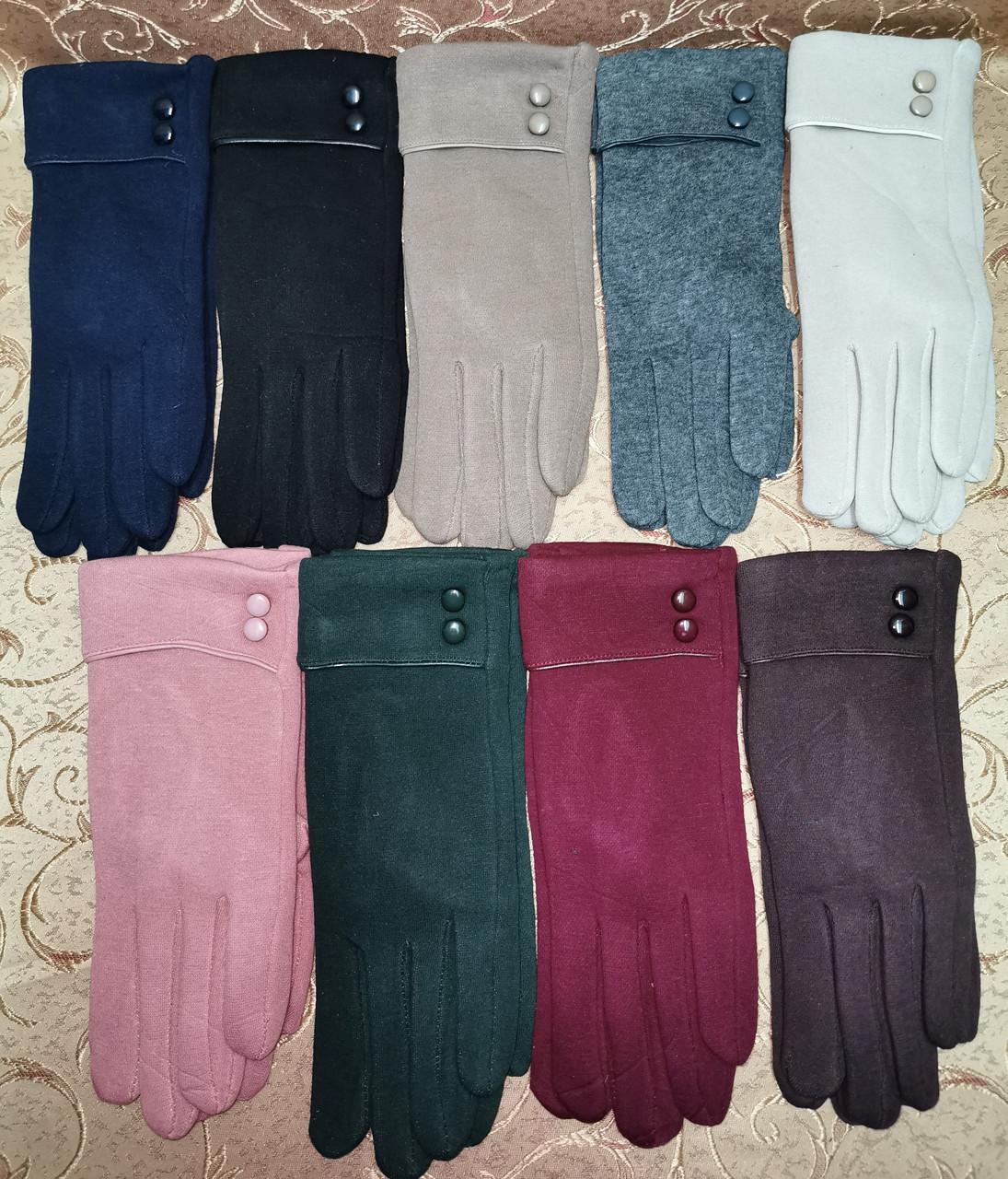 Трикотаж женские перчатки Эластичный(только ОПТ)