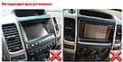 Штатная магнитола Toyota Prado 120 Lexus GX 470, фото 7