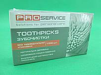Зубочистка (1000шт) PRO (1 пач)