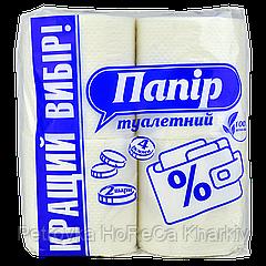 Бумага туалетная 2 слоя, 120 листов (1уп/4шт)(1ящ/24уп)