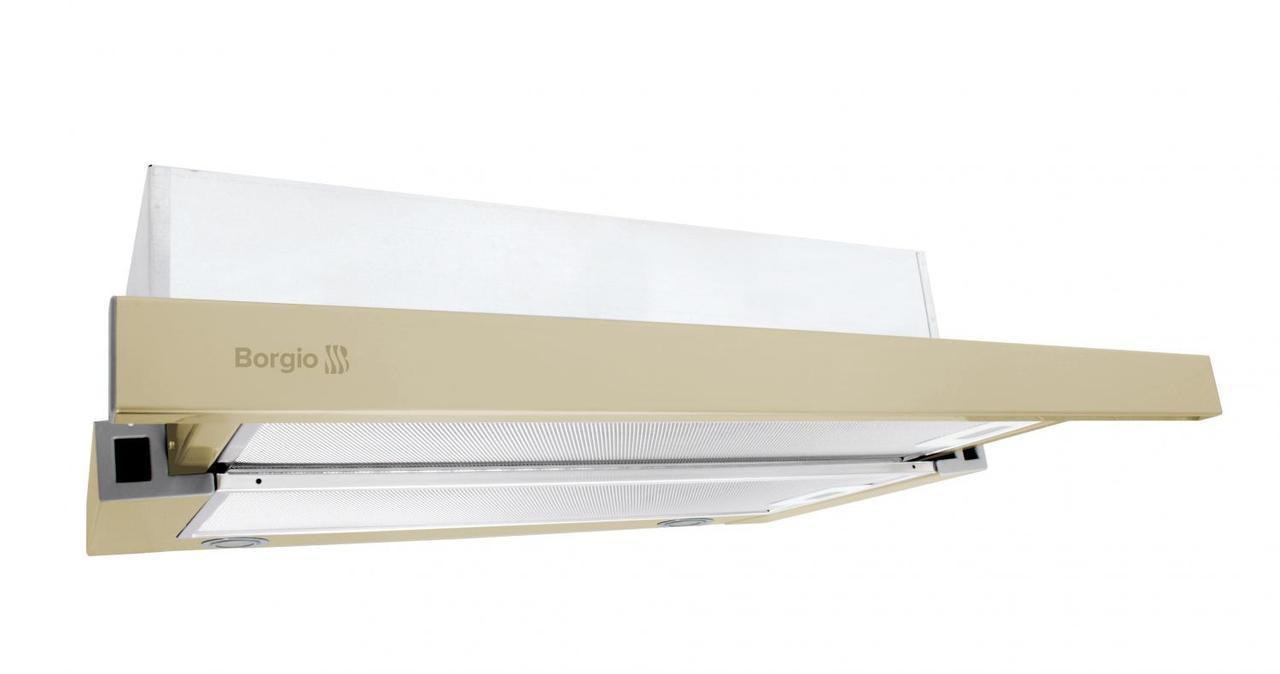 Вытяжка кухонная телескопическая BORGIO BLT (TR) 60 ivory