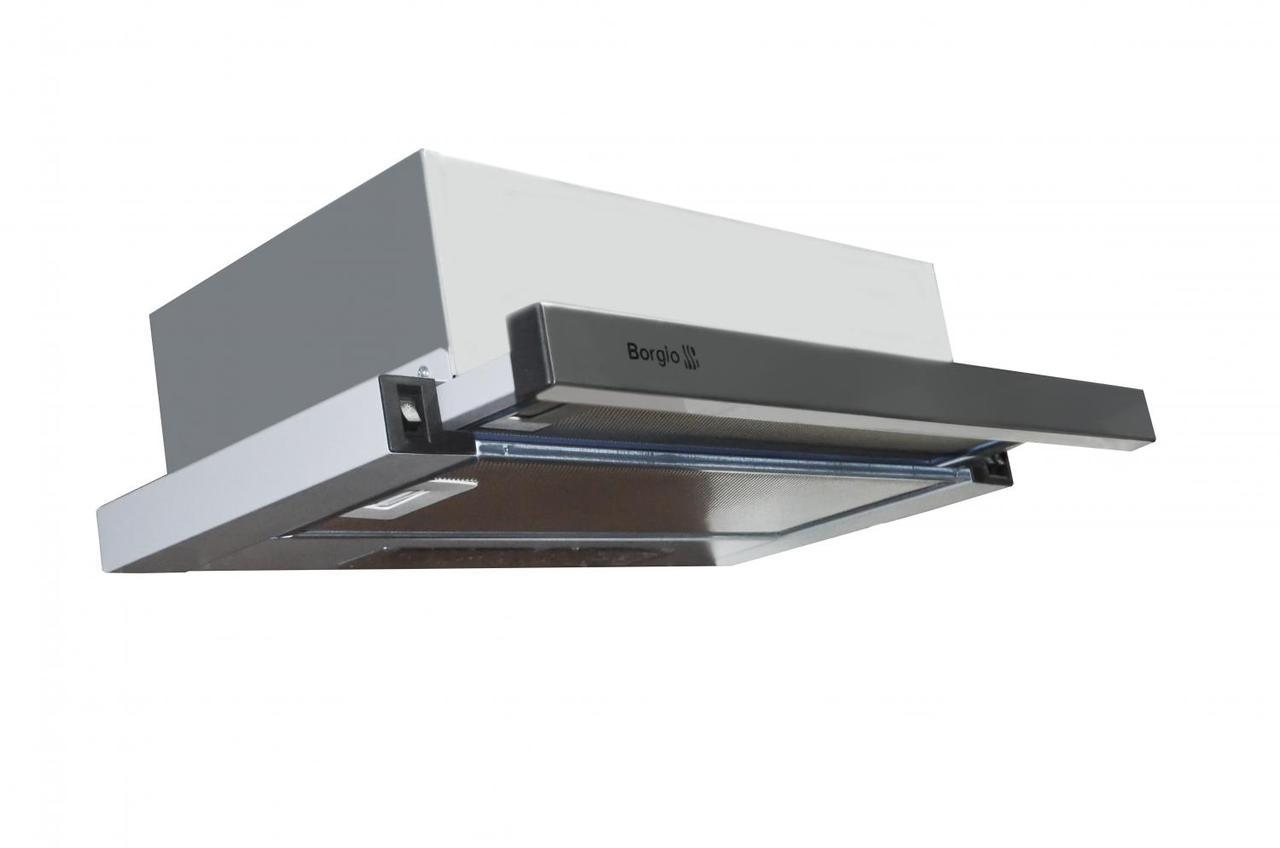 Телескопічна витяжка кухонна BORGIO SLIM (TR) 50 inox