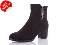 Женские модные ботинки р 36-40 (код 2168-00)