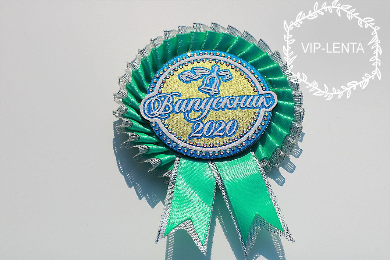Бирюзовый значок Выпускник 2020