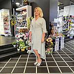 """Плаття літнє жіноче з бавовни , сонцекльош , міді , """"Принцеса в офісі"""", фото 8"""