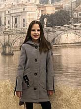 Пальто для девочки р. 128-156 светло-серое