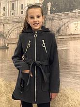 Пальто для девочки с поясом р. 128-156 темно-серое