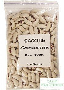 Фасоль 'Солдатик' ТМ 'Весна' 100г