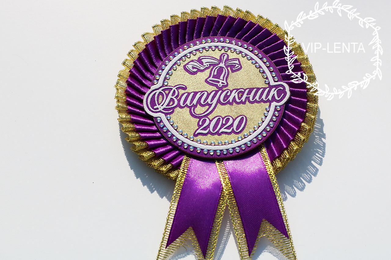 Фіолетовий значок Випускник 2022