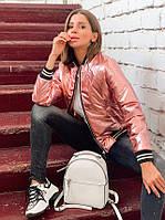 Спортивная женская куртка короткая, женские куртки, модные куртки женские, короткие куртки