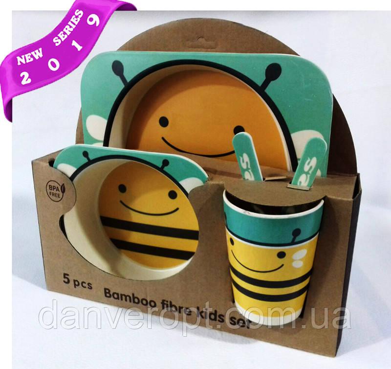 Посуда детская  BUMBLEBEE подарочный набор эко бамбук купить оптом со склада 7км Одесса
