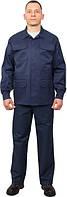 Куртка рабочая модельная демисезонная прямая серая