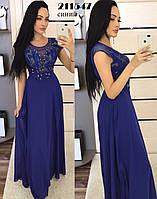 Вечернее платье выпускное платье синее на свадьбу платье дружки
