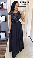 Синее вечернее платье в пол макси платье выпускное