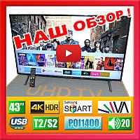 Телевизор Samsung UE43RU7172 (4K UHD 2160, Smart TV, OS Tizen 5.0, VA, HDR10+, T2, S2, PQI 1400, 20Вт)