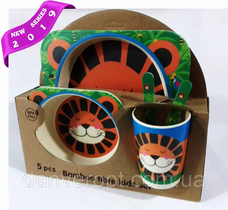 Посуда детская  KING LION подарочный набор эко бамбук купить оптом со склада 7км Одесса