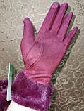 Замшс мех на манжете с сенсором качество женские перчатки для работы на телефоне плоншете стильные только опт, фото 5