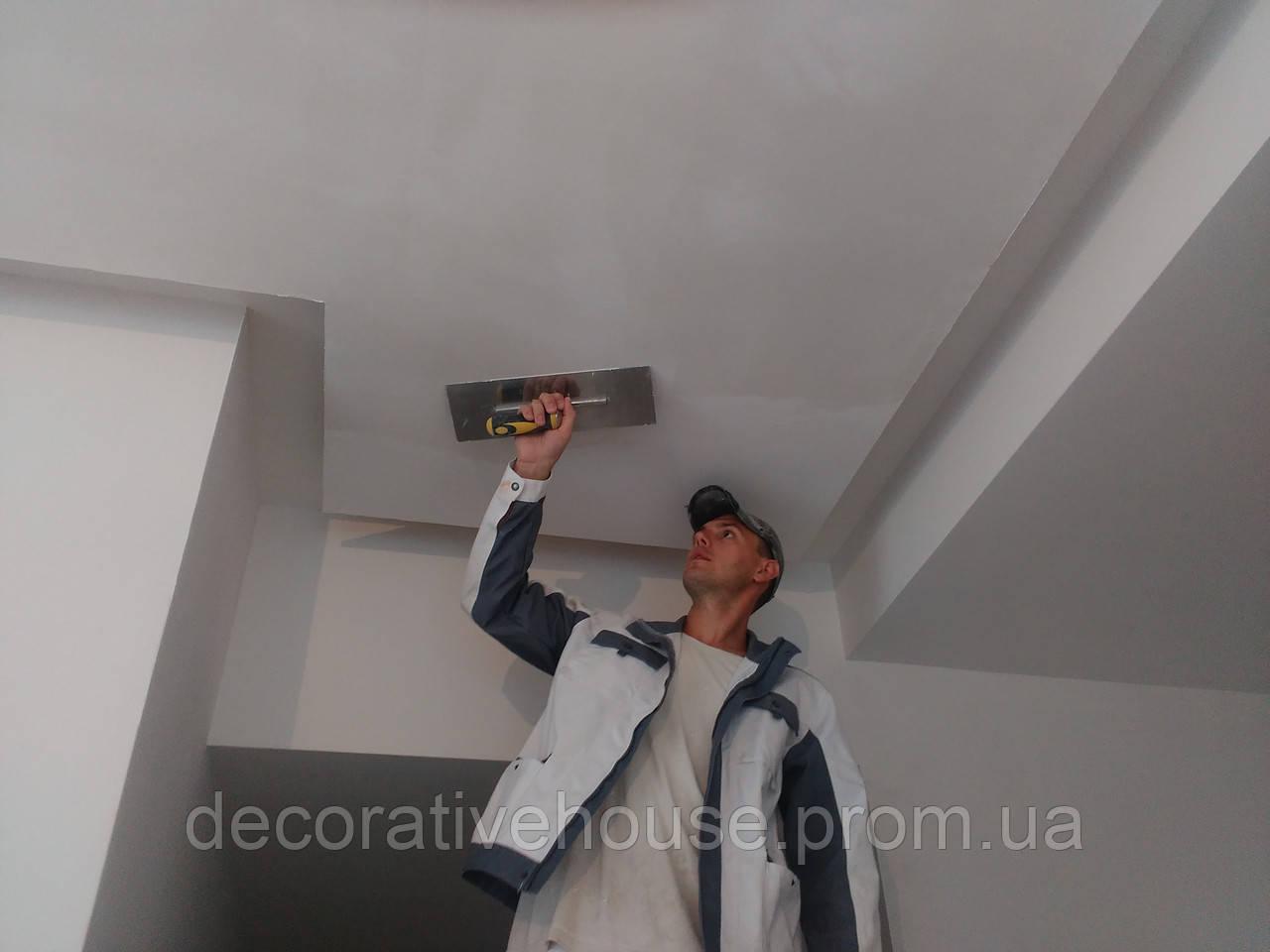 Выполняем работы по шпаклёвке стен и потолков под покраску