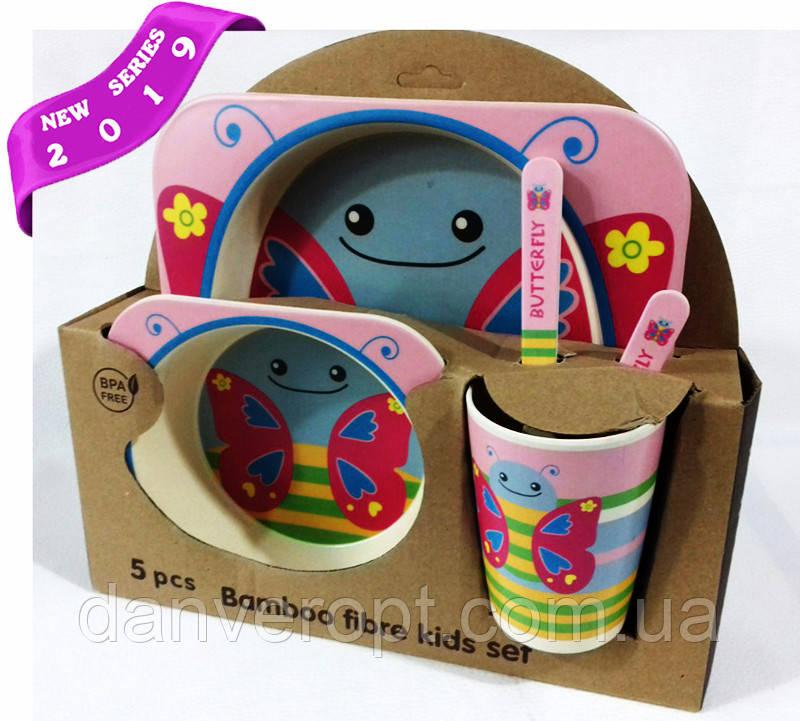 Посуда детская  BUTTERFLY подарочный набор эко бамбук купить оптом со склада 7км Одесса