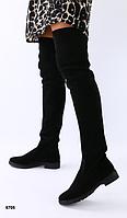 Сапоги-чулки Ботфорты без каблука замшевые черные, фото 1