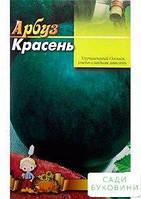 Арбуз 'Красень' (Большой пакет) ТМ 'Весна' 4г