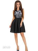 Платье с гипюровым верхом и пышной юбкой, 00109 (Черный), Размер 44 (M)