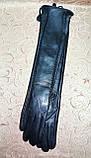 (50cm)Длинные кожа натуральная женские перчатки только оптом, фото 2