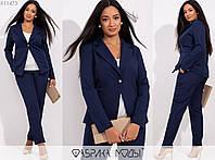 Женский брючный костюм с пиджаком 11473  (48,50,52,54 3 цвета)