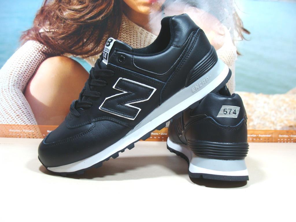 Кроссовки мужские New Balance 574 (реплика) черные 41 р.