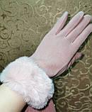 Перчатки матовый кролик с сенсором для работы на телефоне плоншете/Сенсорны женские перчатки  оптом, фото 2