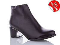 Модные женские ботинки р41-43 (код 2164-00)