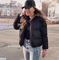 Женская куртка зимняя укороченная размеры 42, 44, 46  есть цвета