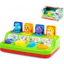 Іграшка розвиваюча Гра з сюрпризом ( у коробці) 30х16 5х16 5 муз. світло ТМ POLESIE