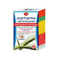 Клітковина рослинна зародків пшениці 190г