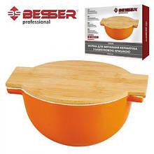 """Форма для запікання """"Besser"""" кераміка з кришкою-підставкою бамбук 20*16.5*8.5 см"""