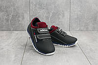 Детские кроссовки кожаные весна/осень синие-красные CrosSAV 39L