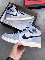 Мужские кроссовки Nike Air Jordan 1 Retro Grey (найк аир джордан 1 ретро, серые)