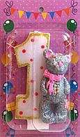 """Свеча цифра на торт """"Первый годик"""" с мишкой для девочки с блестками"""