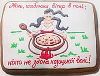 Пряник-открытка ручной работы