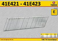 Гвозди тип E-10мм/1000шт к степлеру 41E910 TOPEX 41E421