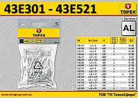 Заклепки алюминиевые 50шт, 4.0x16мм., TOPEX 43E404